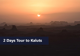 2 Day tour Lut-desert